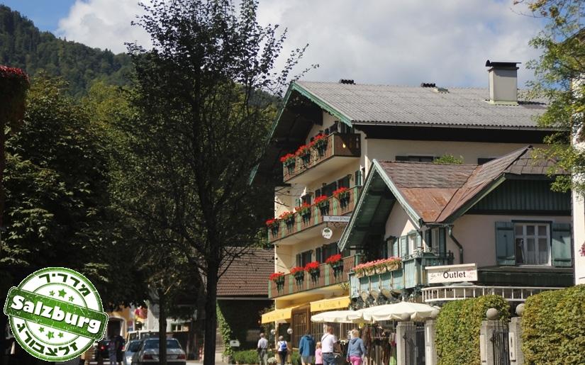 מלון בעיירה אוסטרית בזלצבורג