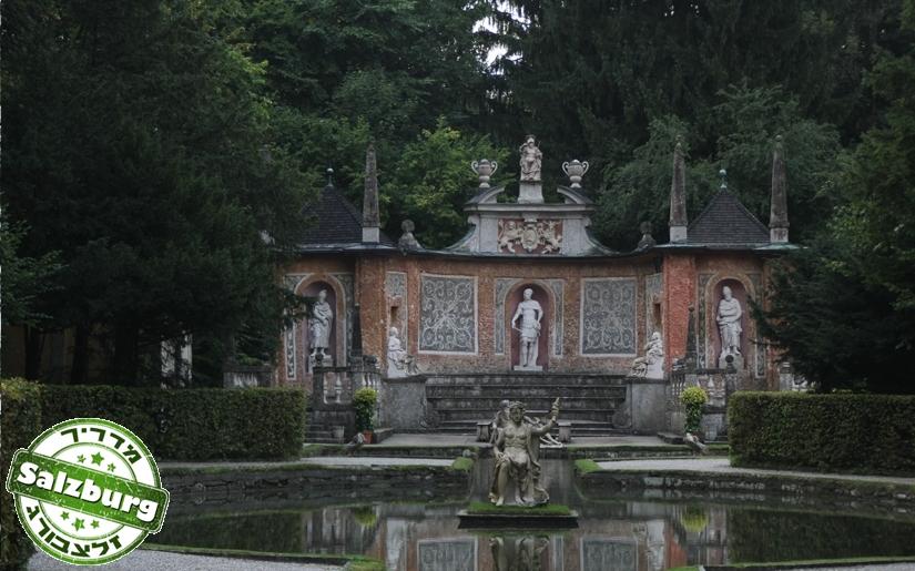 גני ארמון הלברון - שעשועי מים במצוות הקיסר