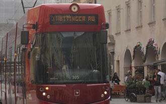 תחבורה בזלצבורג